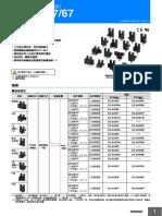 ee-sx4s_tw_13_1.pdf