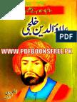 Sultan Alauddin Khilji by Aslam Rahi Ma Urduvilla.blogspot.com