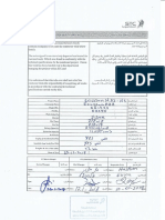 ZJZ017.pdf