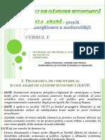 5. SGE V