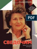 Biljana Plavsic - Svedocim 1