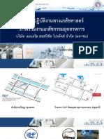 GHP-PDF