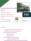 25600519 GMP Document
