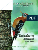 Amaidhiyum Aarokiyamum(Monthly Magazine)-June Month 2017.pdf