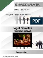 Joget Gamelan