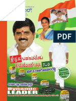 Rajagopala Reddy political biography