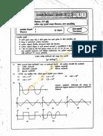 Ananda Physics 2011 Paper1m