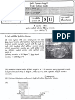 Tnt 2014-Jul Physics Grade13 II