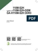 Ga h110m s2h(Gsm)(Ddr3) e
