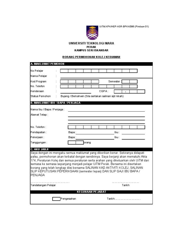 Borang Rayuan Kolej
