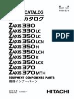 Zx330 350 Hyd Katalok p1hh e1 4