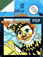 012 لغز اختفاء الخنفس.pdf