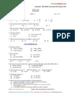 12th Public Exam Question Paper 2014 Chemistry June