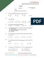 12th Public Exam Question Paper 2014 Maths June