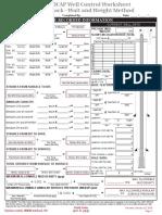 Iadc Ww Surfacestack Field 012214