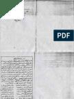 الجفر الجامع والنور اللامع لأمير المؤمنين علي (ع) (مصوّر مخطوط).pdf