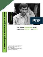 Ahmadinejad's HR Report Card 2005-2010