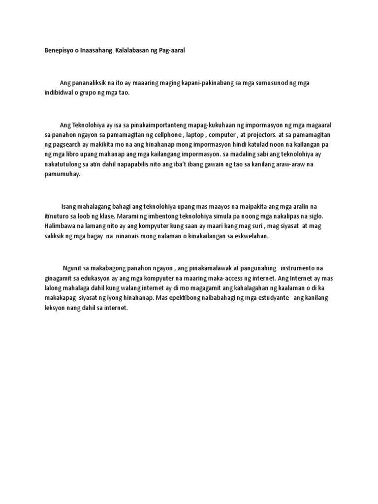 kahalagahan ng pag aaral thesis teknolohiya
