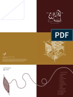 Craft Cluster Documentation