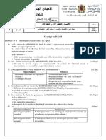 Economie Et Organisation Administrative Des Entreprises - Rattrapage - Corrig Option Sc Eco