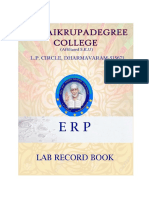 Erp Covers