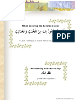 daily_dua.pdf