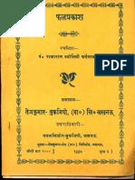 Phal-Prakash - Hindi.pdf