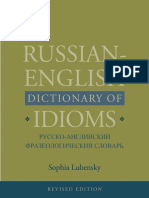 Russian-English Dictionary of Idioms.pdf