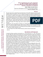Zeta Methodology and Variation in the Systemic Risk of Default Accounting for the Effects of Type II False Negative Errors Variation On