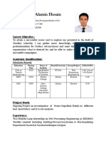 CV of Alamin Hosain