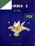 Akira Yoshizawa  - Origami Dokuhon II.pdf