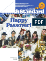 Jewish Standard, March 30 2018, with supplements