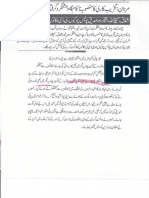 Aqeeda-Khatm-e-nubuwwat-AND -ISLAM-Pakistan-KAY-DUSHMAN  3425