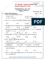 Padasalai Net 10th Maths Centum Coaching Team Question Paper Em1