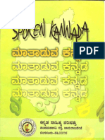 Part 01 - Spoken Kannada