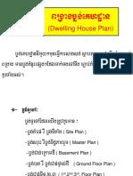 18 Dwelling House Plan