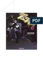 [Lanove] Durarara! Volumen 06 Capitulo 4