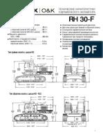 RH-30