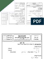Algebra SolidGeometry a Sec3 Examin 1 2014