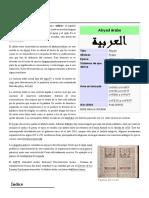 Alfabeto_árabe