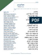 Tehillim_111.pdf