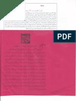 Aqeeda-Khatm-e-nubuwwat-AND -ISLAM-Pakistan-KAY-DUSHMAN  3448