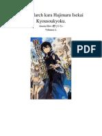 Death March Kara Hajimaru Isekai Kyousoukyo Volumen 2