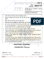 Chemistry Question Paper Foreig en 2015