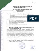Methylergometrin Inj.pil
