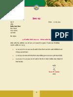 Tgb Annual Report Hindi-2015-16