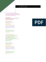 BTS 21세기 소녀.pdf