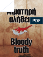 Bloody Truth the Book.266130049