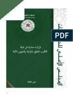File_529