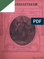 Asirvada Satakam of Vancheshvara Kavi (SVV)